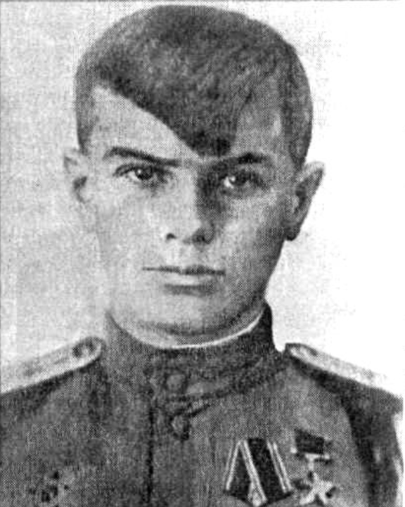 АЛЕКСЕЕВ АЛЕКСАНДР ИВАНОВИЧ (1922 – 1943)