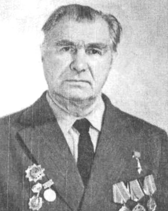 РАЗИН СЕРГЕЙ СТЕПАНОВИЧ (1906 – 1990)